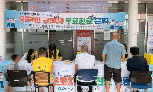 ©한국전파진흥협회
