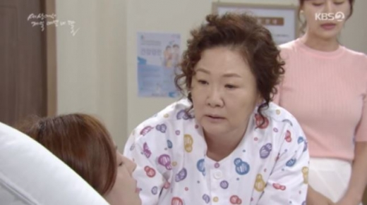 /사진=KBS '세상에서 제일 예쁜 내 딸' 방송화면 캡처