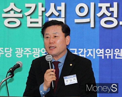 송갑석 의원, 지역현안 해결 특별교부세 16억원 확보