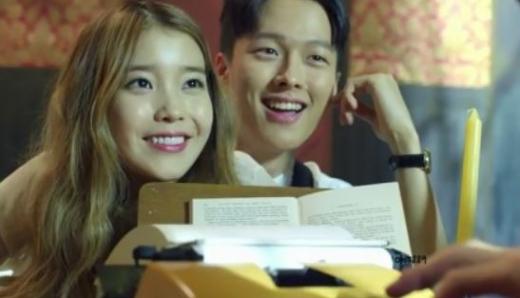 아이유 장기용. /사진=아이유 뮤직비디오 캡처