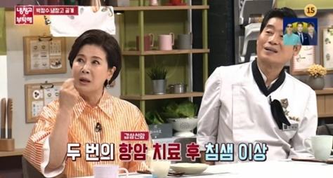배우 박정수(왼쪽). /사진=JTBC '냉장고를 부탁해' 방송화면 캡처