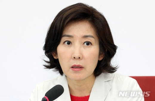 나경원 자유한국당 원내대표. /사진=뉴시스