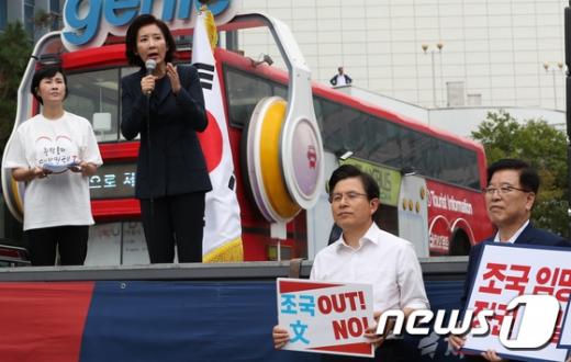 나경원 자유한국당 원내대표(왼쪽 2번째)가 10일 서울 신촌에서 열린 '살리자 대한민국!문재인정권 규탄대회'에서 발언하고 있다. /사진=뉴스1