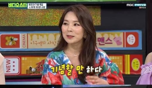 곽정은 이혼 10주년 파티./사진=비디오스타 방송캡처