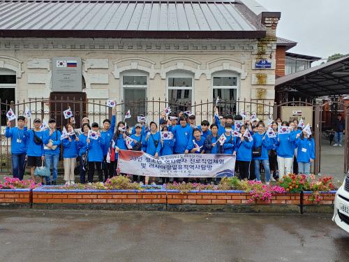 광명시, 청소년 33인 러시아 항일유적 역사 탐방. / 사진제공=광명시