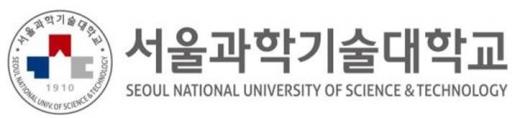 서울과학기술대학교, 대학회계 직원 채용에 AI면접 도입… 채용비리 봉쇄