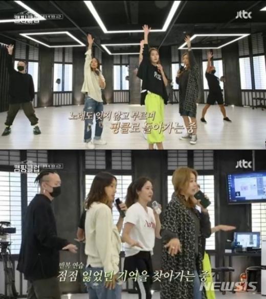 핑클 콘서트. /사진=JTBC '캠핑클럽' 방송 캡처