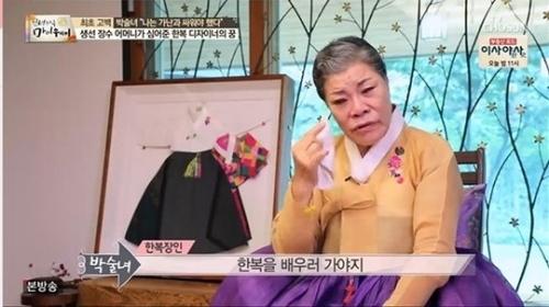 박술녀 한복 디자이너. /사진= TV조선 '마이웨이' 방송화면 캡처