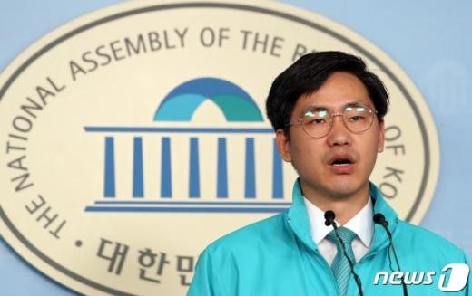 이종철 바른미래당 대변인./사진=뉴스1