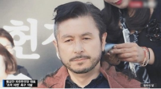 황교안 자유한국당 대표의 합성 사진. /사진=머니투데이(온라인 커뮤니티 캡처)