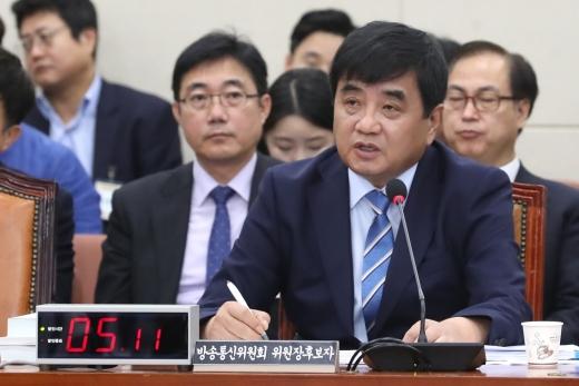 한상혁 방송통신위원회 위원장. /사진=뉴스1