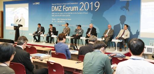 '2019 DMZ 포럼' 6개 테마 11개 기획세션2 장면. / 이하 사진제공=경기도