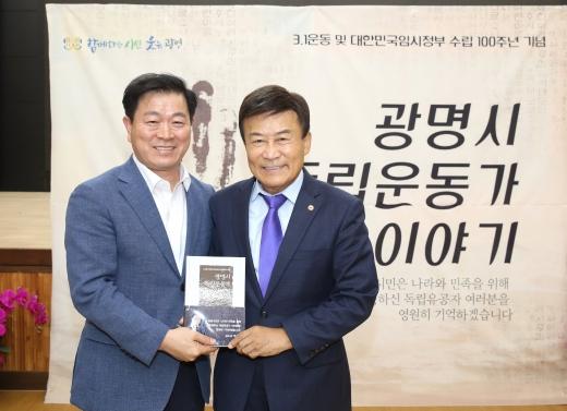 광명시는 9월 20일 시청 대회의실에서 독립운동가 이야기 책 전달식을 개최했다(왼쪽 박승원 광명시장  오른쪽 김원웅 광복회 회장). / 사진제공=광명시
