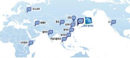 경기도경제과학진흥원 경기비즈니스센터 해외지사 설치 상황. / 사진제공=경과원