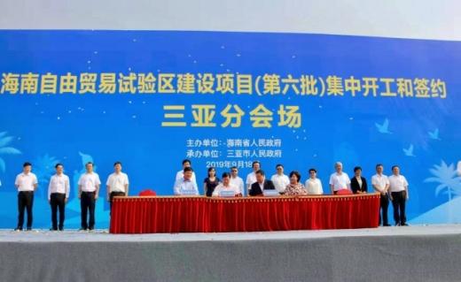 한옥민 모두투어 부회장(앞줄 오른쪽 두번째)이 삼아시와 업무협약 행사에 참석했다. /사진=모두투어