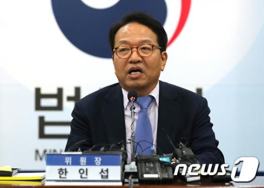한인섭 형사정책연구원장. /사진=뉴스1
