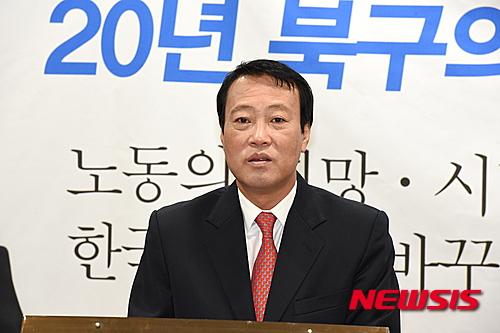 조승수 전 국회의원 /사진=뉴시스