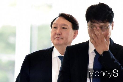 [머니S포토] 29th ADLOMICO 참석한 윤석열 검찰 총장