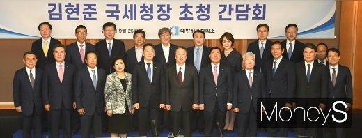 [머니S포토] 김현준 국세청장 초청 간담회