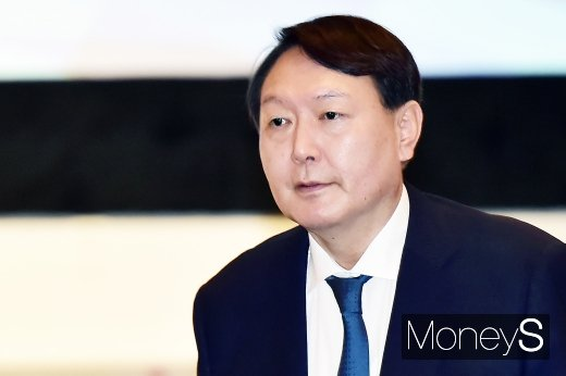 [머니S포토] 윤석열 총장, 조국 장관 수사 이후 첫 외부 행사 참석