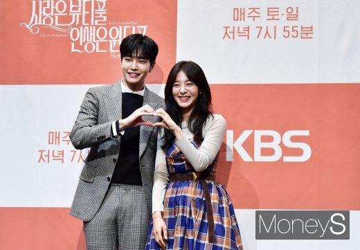 [머니S포토] 설인아-김재영, 사랑은 뷰티풀