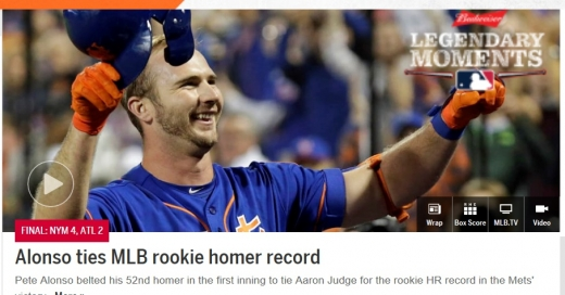 /사진=뉴욕 메츠 홈페이지 캡처