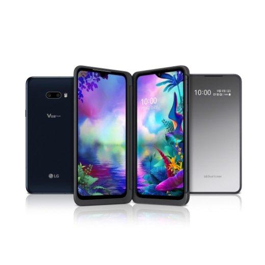 LG V50S 씽큐, 체험단 2만명 몰려… '경쟁률 70대 1'