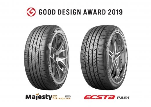 2019 굿 디자인 어워드(G-Mark) 본상 수상한 금호타이어의 '마제스티 9'(왼쪽)과 '엑스타 PA51'/사진=금호타이어 제공.
