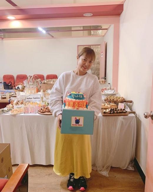 박나래. /사진=박나래 인스타그램 캡처