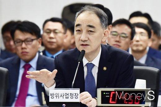 """[머니S포토] 방사청 """"F-35A 연말까지 5대 추가인도…"""""""