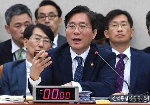 성윤모 산업통상자원부 장관 / 사진=장동규 기자