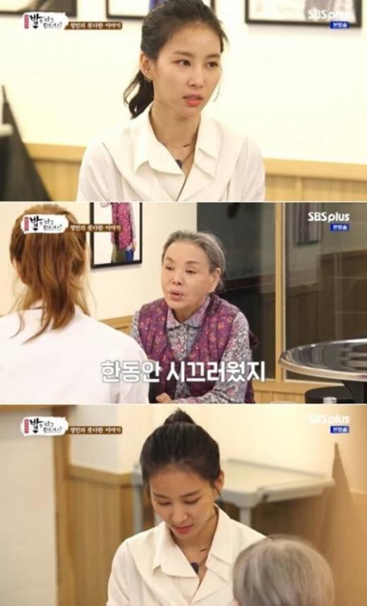 김정민 복귀. /사진=밥은 먹고 다니냐 방송캡처