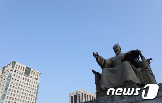 서울 광화문광장에 있는 세종대왕상. /사진=뉴스1