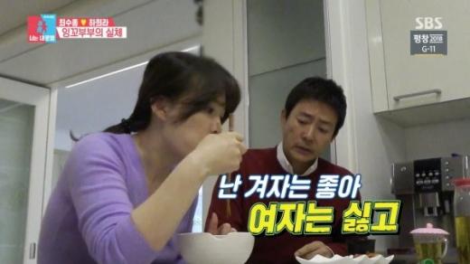 지난해 SBS 예능프로그램 '동상이몽2-너는 내 운명'에 출연했던 배우 최수종-하희라 부부. /사진=SBS '동상이몽2' 방송화면 캡처