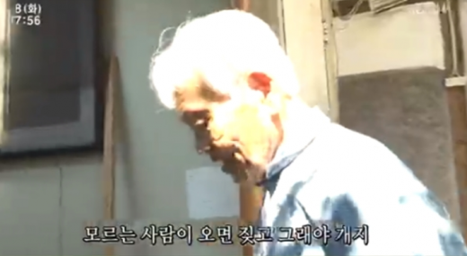 김택수 할아버지. /사진=KBS 1TV '아침마당' 방송화면 캡처