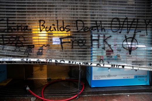 홍콩 완차이 지구에 있는 한 상점이 지난 6일 홍콩에서 벌어진 반정부 시위로 인해 파손된 모습. /사진=로이터