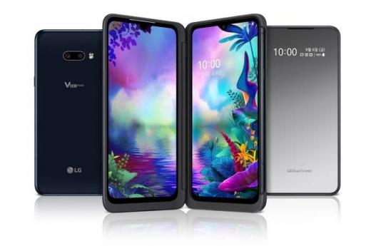 LG V50S 씽큐. /사진=LG전자