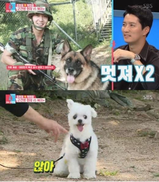 조현재. /사진=SBS '동상이몽2' 방송화면 캡처