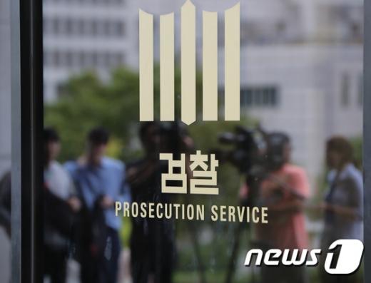 검찰, 조국 부인 정경심 교수 3차 비공개 소환 조사(속보)