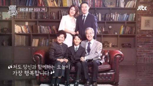 남성진 가족사진. /사진=JTBC '비밀기획단' 방송화면 캡처
