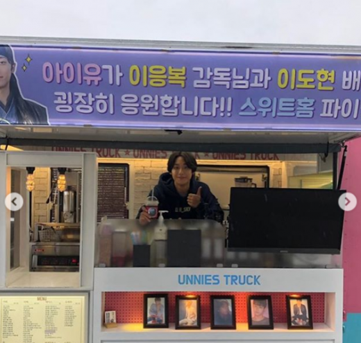배우 이도현. /사진=이도현 인스타그램 캡처