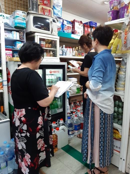 안산시가 ASF 확산차단·불법유통 수입식품 등에 특별단속을 실시하고 있다. / 사진제공=안산시