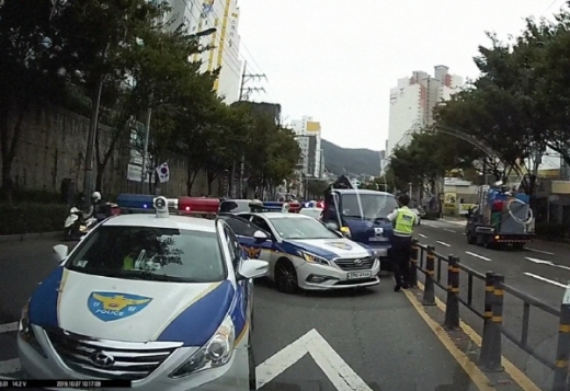/사진제공=부산경찰청