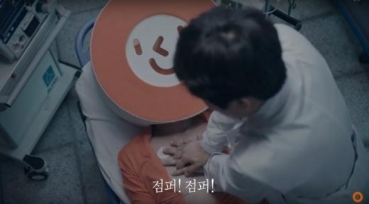 사진=싸이월드 광고 캡처
