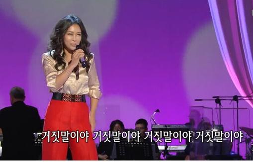 박혜신/사진=KBS 방송화면