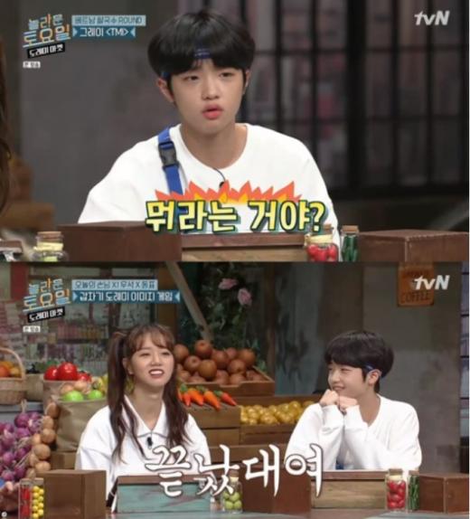 손동표 태도논란/사진=tvN 방송화면