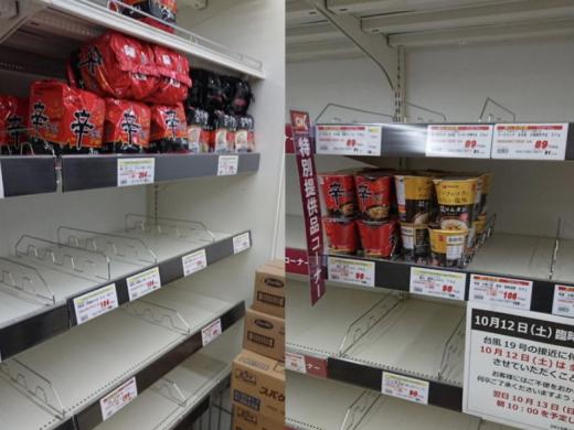 일본 태풍 사재기 한국라면/사진=온라인커뮤니티