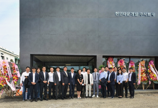 강남 마지막 노른자위 '헌인마을 개발사업' 13년만에 본격화