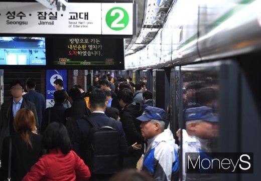 [머니S포토] 서울지하철 노사 협상 극적 타결