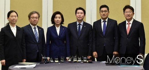 [머니S포토] 검찰개혁·공수처 협의 다룬 여야 교섭단체 회동